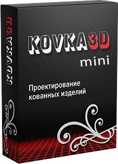 Коробка программы kovka3d mini