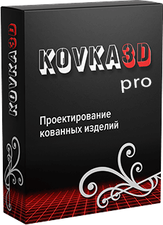 Коробка программы kovka3d pro